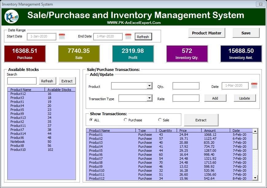 Inventory Management form